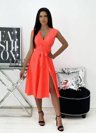 Яркое летнее женское платье, цвет оранжевый