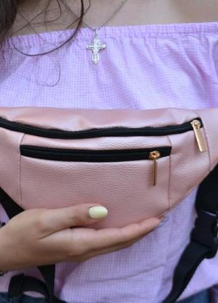 Кожаная поясная сумка бананка / сумка через плечо сумка на пояс / экокожа / мужская женская