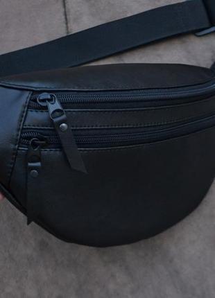 Поясная сумка бананка / экокожа / кожаная сумка на пояс через плечо / унисекс