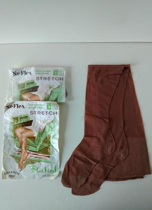 Новые капроновые коричневые чулки гольфы высокие носки