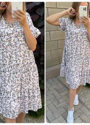 Платье 👗 свободного стиля