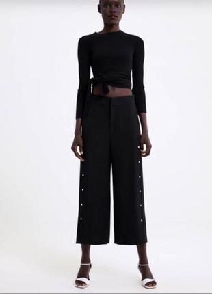 Черные кроп штаны длинные кюлоты капри широкие с кнопками высокая талия посадка брюки стрейч zara