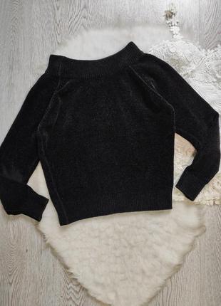 Черный плотный вязаный короткий свитер на плече с голым плечом велюровый синель манжетами