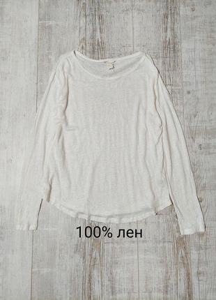 Льняная кофта джемпер 100% лен