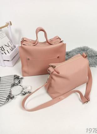 Большая каркасная сумка с клатчем. вместительная сумочка. велика єлегантнп  сумка з клатчем