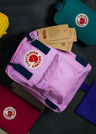 Рюкзак канкен міні, fjallraven kanken mini, графіт, мини, розовый, фиалетовый, сиреневый, с темно синими ручками