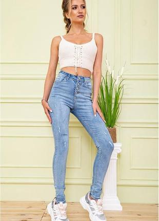 Женские повседневные джинсы джинсовые штаны на высокой посадке с карманами на пуговицах скинни в обтяжку модные с потертостями турция голубые