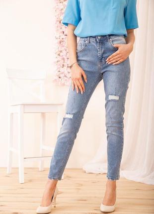Женские повседневные джинсы джинсовые штаны на высокой посадке с карманами рваные голубые модные красивые зауженные турция