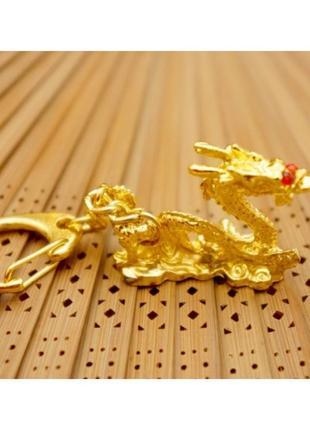 Подвеска-брелок дракон символы фен шуй