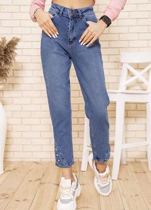 Женские повседневные джинсы джинсовые штаны на высокой посадке с карманами свободные синие со звездами модные красивые турция