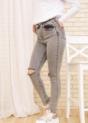 Женские повседневные джинсы джинсовые штаны на высокой посадке с карманами рваные модные красивые серые в обтяжку скинни рваные