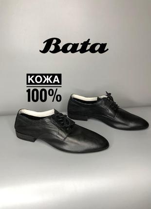 Bata туфли уровне легкие на шнуровке эспадрильи owens rundholz