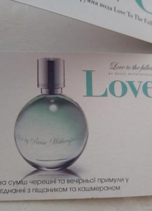 Love rw раритет эйвон п/в пробник риз уизерспун.