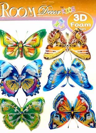 Интерьерная наклейка 3d декор инсталляция бабочки