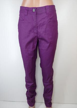 Завужені джинси janet