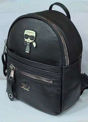Рюкзак экокожа/ турция