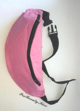 Суперцена - не пропустите! сумка бананка на пояс поясная сумка pink probeauty