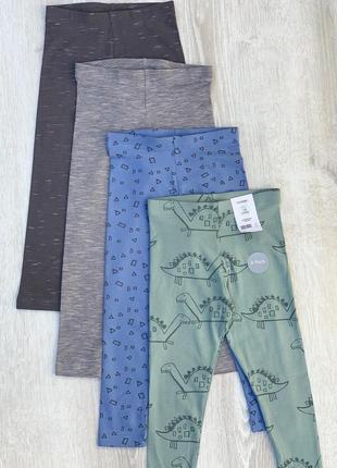 Лосины george , штаны george , лёгкие штаны