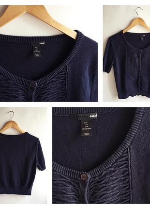 Кофта свитер кардиган h&m