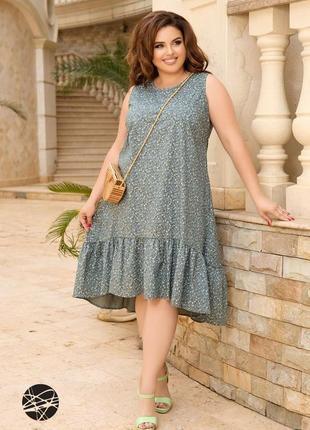 Платье с асимметричным нижним краем 5 ярких расцветок