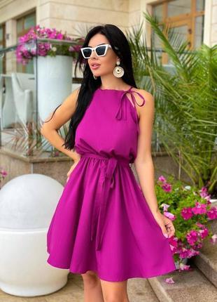 Платье 💫