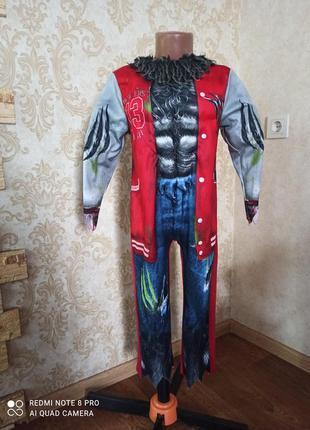 Карнавальные костюмы оборотень