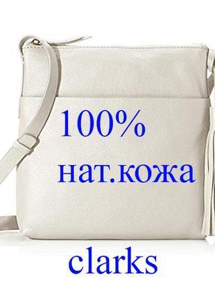 100% натуральная кожа белая сумка cross body от clarks новая с бирками