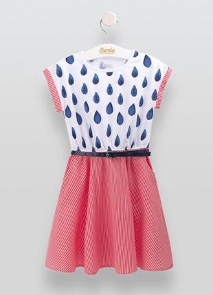 Плаття для дівчинки. bembi