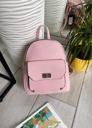 Розовый летний рюкзак смарт на 2 отдела