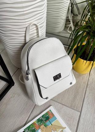 Белый топовый рюкзак смарт на 2 отдела