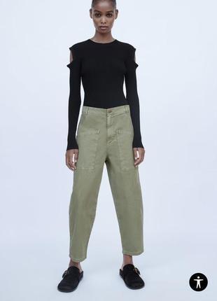 Свободные штаны/ брюки zara