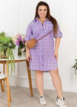 Платье-рубашка🔥🌸