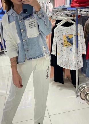 Шикарный костюм, люкс качество с джинсом, размер хл,расспродажная цена!