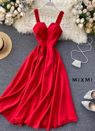 Шикарное платтячко