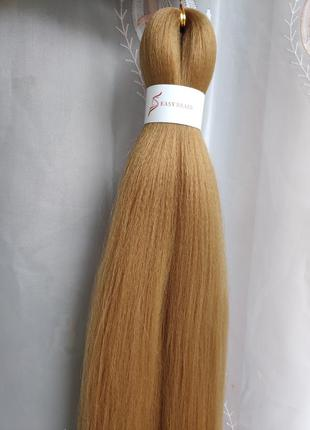 Обмін обмен канекалон пшеничний русый пшеничный блонд коса пряди