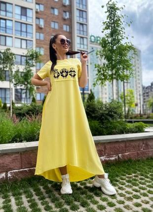 Платье женское батал на лето длинное яркое легкое тонкое