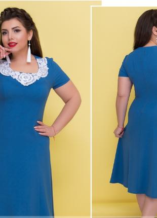 Привлекательное платье размер 58 60 62