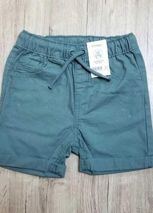 Котоновые шорты для мальчика рр.92-98 george