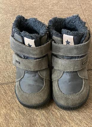 Primigi термоса ботинки