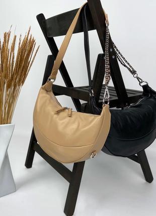 Женская кожаная сумка на через плечо банан полукруглая полумесяц чёрная бежевая жіноча шкіряна чорна бежева