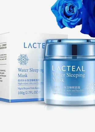 Ночная восстанавливающая маска с экстрактами ламинарии и мяты - корейская косметика для лица