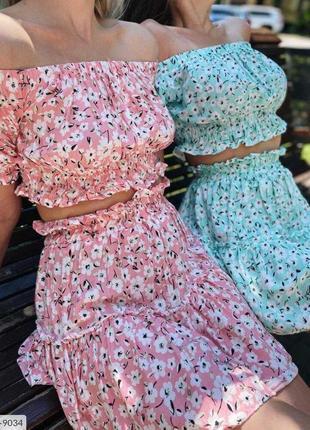 Мега трендовый цветочный костюм топ на резинке с открытыми плечами юбка