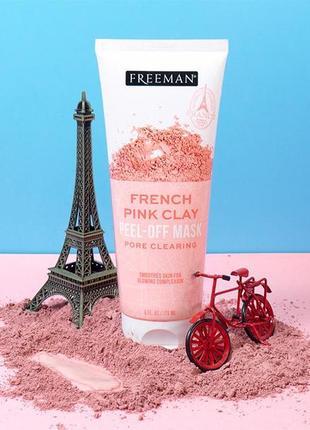 Маска для лица с французской розовой глиной freeman french pink clay peel off mask