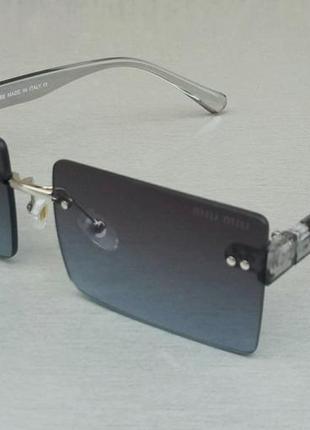 Miu miu очки женские солнцезащитные модные безоправные прямоугольные серый градиент