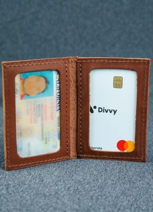 Кожаная коричневая обложка на две карты документница кардхолдер для паспортов документов