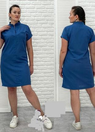 Женское льняное платье - батал