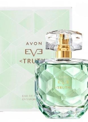 Eve truth парфюм. вода эйвон духи avon 50мл.