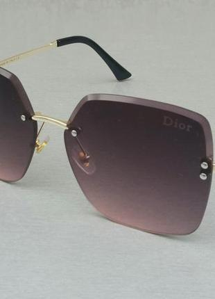 Christian dior очки женские солнцезащитные большие сине бордовый градиент безоправные