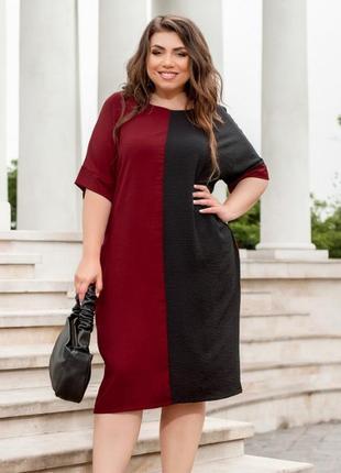 Элегантное классическое двойное платье миди батал + бесплатная доставка💫