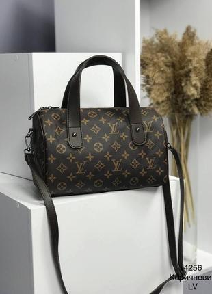 Коричневая сумка-бочонок, сумка-бочечка